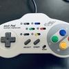 ゲームコントローラーをワイドハイターEXパワーで漂白したり綺麗にした