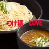 つけ麺は、自宅で作って食べよう!とても簡単で、とても美味しいよ。