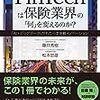 ほぼ日刊Fintechニュース 2017/04/26