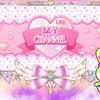 キラッとプリ☆チャン 第119話 まるあプリチャン感想「迷子のイブ!?マーメイドプリンセスカップラビ!」