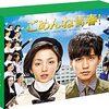 本当に面白いおすすめの青春・学園ドラマをドラマ好きが厳選!人気作も