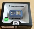 ブラックダイヤモンドヘッドライトレボルト(REVOLT)USB充電式の実力は!?