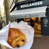 【パリ】Airbnbの近くのBoulangerでパンオショコラとバゲットを