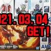 GET!!!2021年3月4月合併号!