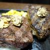 【肉食必見!気軽に厚切りレアステーキを空きっ腹に掻っ込め】「いきなり!ステーキ」のテンション上がりまくりステーキ祭りおすすめメニューベスト3