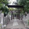 『加茂神社』長野市西長野