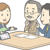 組織構築/採用支援コンサル&キャリアコンサル