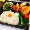 今日のお弁当たち! おれんじカフェの弁当 〜ミーモンの食レポ!?〜