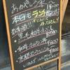 京都の河原町でうまい焼肉が食べれるお店のランチに行ってみた!!