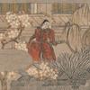 僧侶と稚児との男色を主題とする稚児物語の代表作『秋夜長物語』 感想