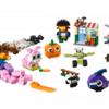 レゴ(LEGO) クラシック 2019年の新製品?!