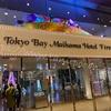 おしゃれな客船!?クルージングキャビンに宿泊!|東京ベイ舞浜ホテルファーストリゾート