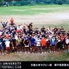 天理大学ラグビー部の日本一まであと一つ