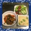 ★動画つき★夕飯【ローテーション献立29】酢豚・たまご豆腐・レタスサラダ