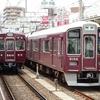 阪急、今日は何系?499★増結…20210712