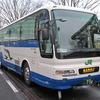 【福島駅】夜行バス下車後、早朝に時間がつぶせる場所