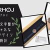 【VEJRHØJ-ヴェアホイ】おしゃれな北欧デザインの腕時計