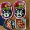 【キャラ弁】クマのキャラクターのお弁当【くまモン・リラックマ】