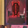 藤堂龍之介探偵日記のゲームが今どのくらいの値段で買えるのか?が気になったので 調べてみた