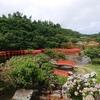 つがる市 高山稲荷神社をご紹介!⛩️