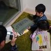子供の作品(思い出)の整理収納