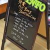 第9回 洋楽Hitsong SessionLiveレポート【動画あり】