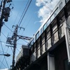 【写真】最近の写真撮影(2017/2/11)美章園駅その2