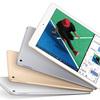 AppleがiPad新モデル(37,800円~)を発表!3/25発売