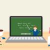 オンライン授業が始まった大学生の1日を公開!!オンライン授業のメリット、デメリットを教えます。