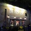 三里屯機電院のDe Refterへ再訪。多国籍のゲストが集まるフレンドリーな空間でドラフトビール!