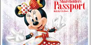 ディズニー株主優待パスポートは抽選が必要