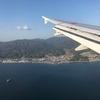 羽田空港から岩国空港へ、タクシー30分で神楽坂から羽田空港 綺麗になったエアポートラウンジ