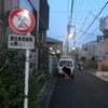 飯田産業の建売現場 モラル低すぎ