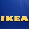 初!IKEA!yeah!