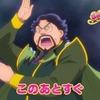 【アニメ】HUGっと!プリキュア第23話「最大のピンチ!プレジデント・クライあらわる!」感想