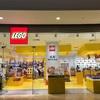 万里の長城や頤和園LEGOもある!北京のLEGOストア