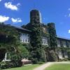 立教大学の煉瓦造建物群  豊島区西池袋