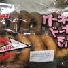 ヤマザキ ケーキドーナツミックス イオン60周年記念 12個セット 食べてみました