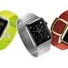 ウェアラブル市場に参入、Apple Watchを発表
