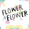 【 1日1枚CDジャケット60日目】実 / FLOWERFLOWER