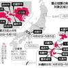 東京も12日から「まんぼう」適用! うーっ!