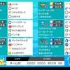 【ポケモン剣盾シングル S12最終27位】カバサンダーナットウツロ軸