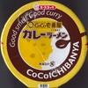 エースコック CoCo壱番屋カレーラーメン 挽き肉入り 98円