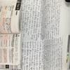 【26日目】休憩時間1時間を TOEICの学習にあてる