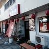 海老寿DELUX新潟でラーメン食べてきた