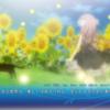 『向日葵の教会と長い夏休み』 夏咲詠ルートを読む(感想・レビュー)