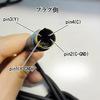 ビクター Victor 業務用 S-VHS で使われる 7ピンの S端子を通常 4ピン S端子につなぐ変換ケーブルを作る