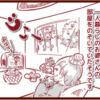 【3コマ】 スゴイ猿の話