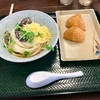 🚩外食日記(80)    宮崎ランチ   「カネキ製麺」② より、【鶏ぶっかけ】【いなり(2個)】‼️