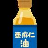 亜麻仁油の効能が魅力的で侮れない!効果的な食べ方とレシピ